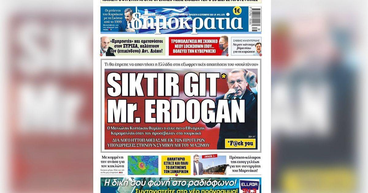 Эрдогана оскорбили нецензурной бранью в греческой газете: посла страны вызвали в МИД Турции