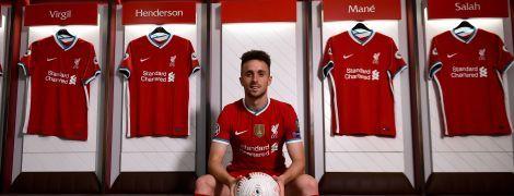 """""""Ліверпуль"""" здійснив ще один гучний трансфер, підписавши партнера Роналду у збірній Португалії"""