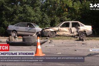 Під час ДТП у Вінницькій області загинули двоє людей