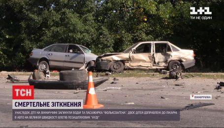 Во время ДТП в Винницкой области погибли два человека