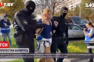 У Мінську силовики розігнали жіночий марш
