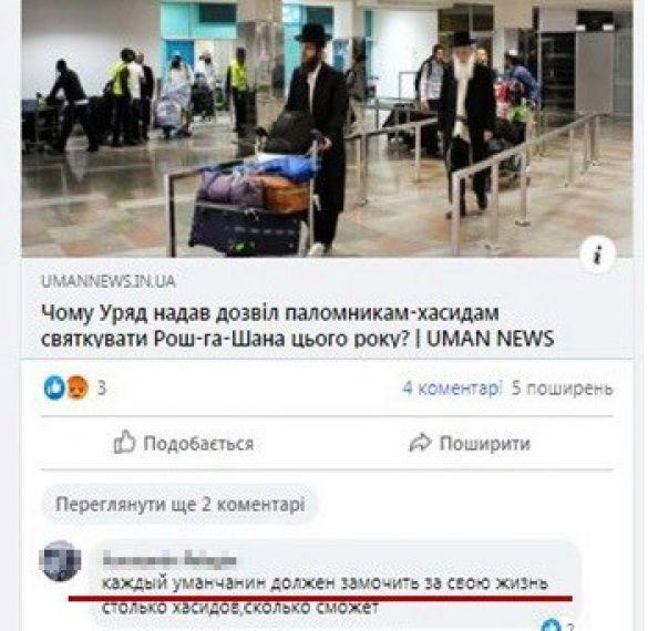 Затримання у Черкасах, СБУ_3