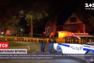 В США во время стрельбы на вечеринке погибли двое молодых