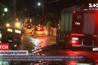 Шторм в Греции унес жизни не менее двух человек