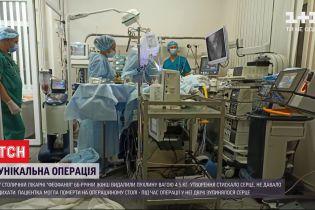 Унікальна операція: у столичній лікарні жінці видалили пухлину вагою 4,5 кілограми