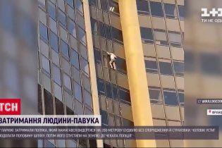 У Парижі затримали поляка, який намагався підкорити 200-метрову вежу