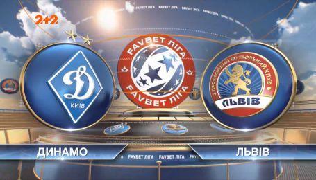ЧУ 2020/2021. УПЛ - Динамо - Львів - 3:1