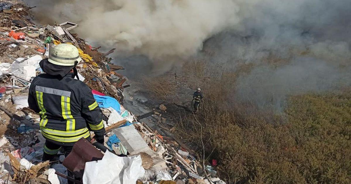 На сміттєзвалищі під Києвом з'явились нові осередки займання