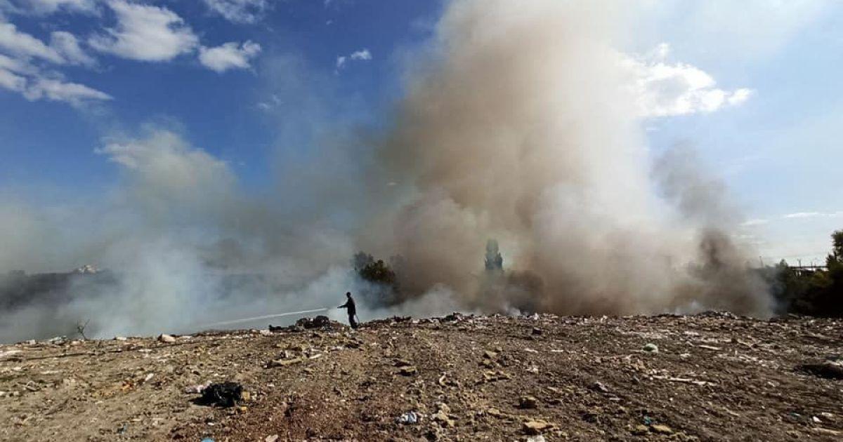 Екологи розповіли про песимістичні наслідки пожежі на сміттєзвалищі у Києві і про ризики для здоров'я киян