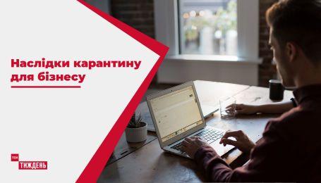 Карантинное полугодие: как украинским предпринимателям удалось выстоять в этот трудный период