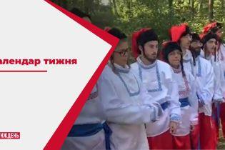 """Календар тижня: як """"слуга народу"""" попався на хабарі, а хасиди співали український гімн"""