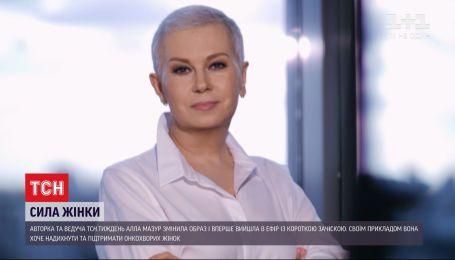 Сила жінки: Алла Мазур уперше з'явилася в ефірі без перуки
