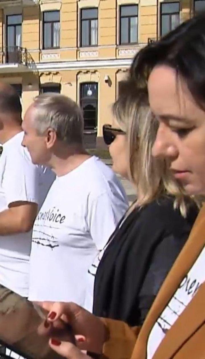 На Софийской площади киевляне зачитали письма тех, кто находится в плену РФ