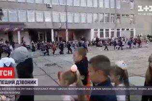 Школярі колишніх міст червоної зони уперше від початку навчального року сядуть за парти