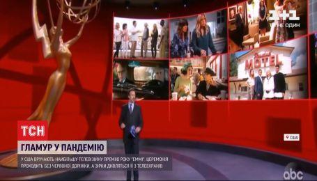"Из-за пандемии нынешняя премия ""Эмми"" проходит онлайн"