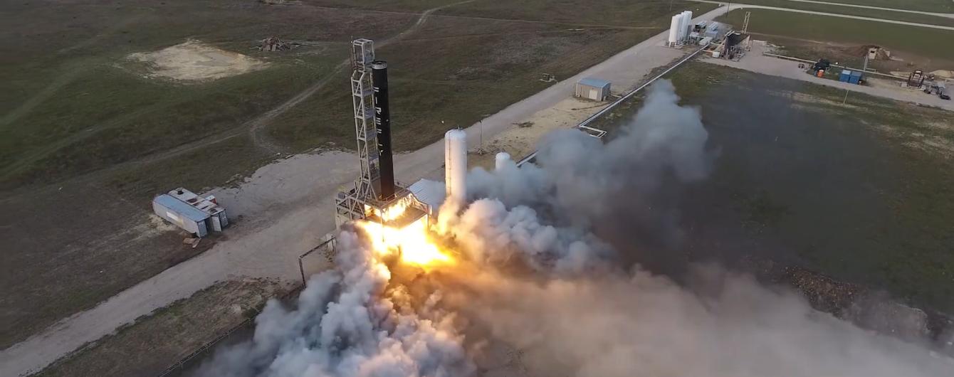 Украино-американская ракета Alpha успешно прошла предполетные испытания в США