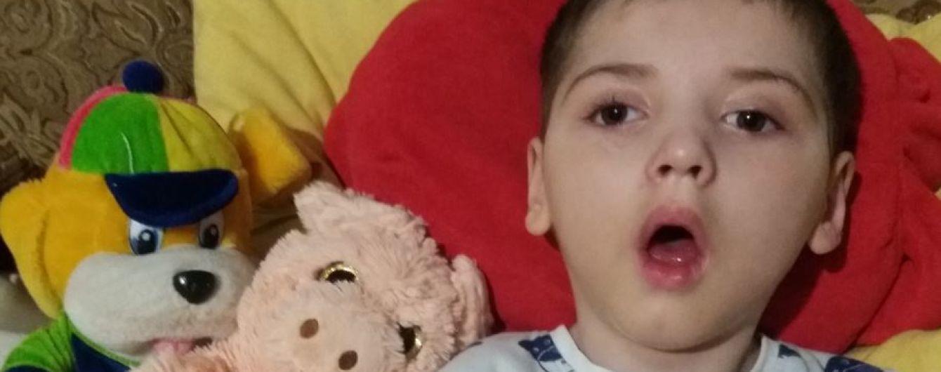 10 тысяч евро стоит лечение 6-летнего Миши