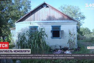В Хмельницкой области загорелся дом - погиб восьмимесячный ребенок