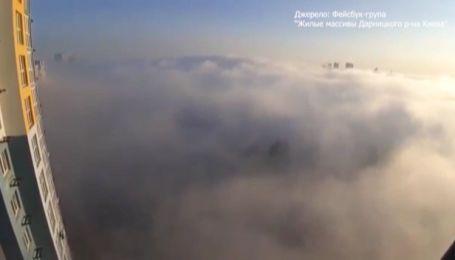 Київ затягнуло димом: видимість мінімальна