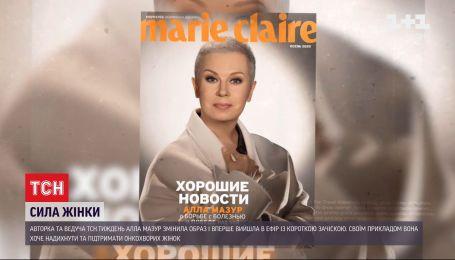 "Алла Мазур появилась на обложке ""Мэри Клэр"" в новом образе"