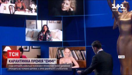 """""""Эмми"""" без красной дорожки: как проходит телевизионная премия этого года"""