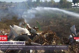 Вонь в столице: больше суток пожарные тушат огонь на свалке
