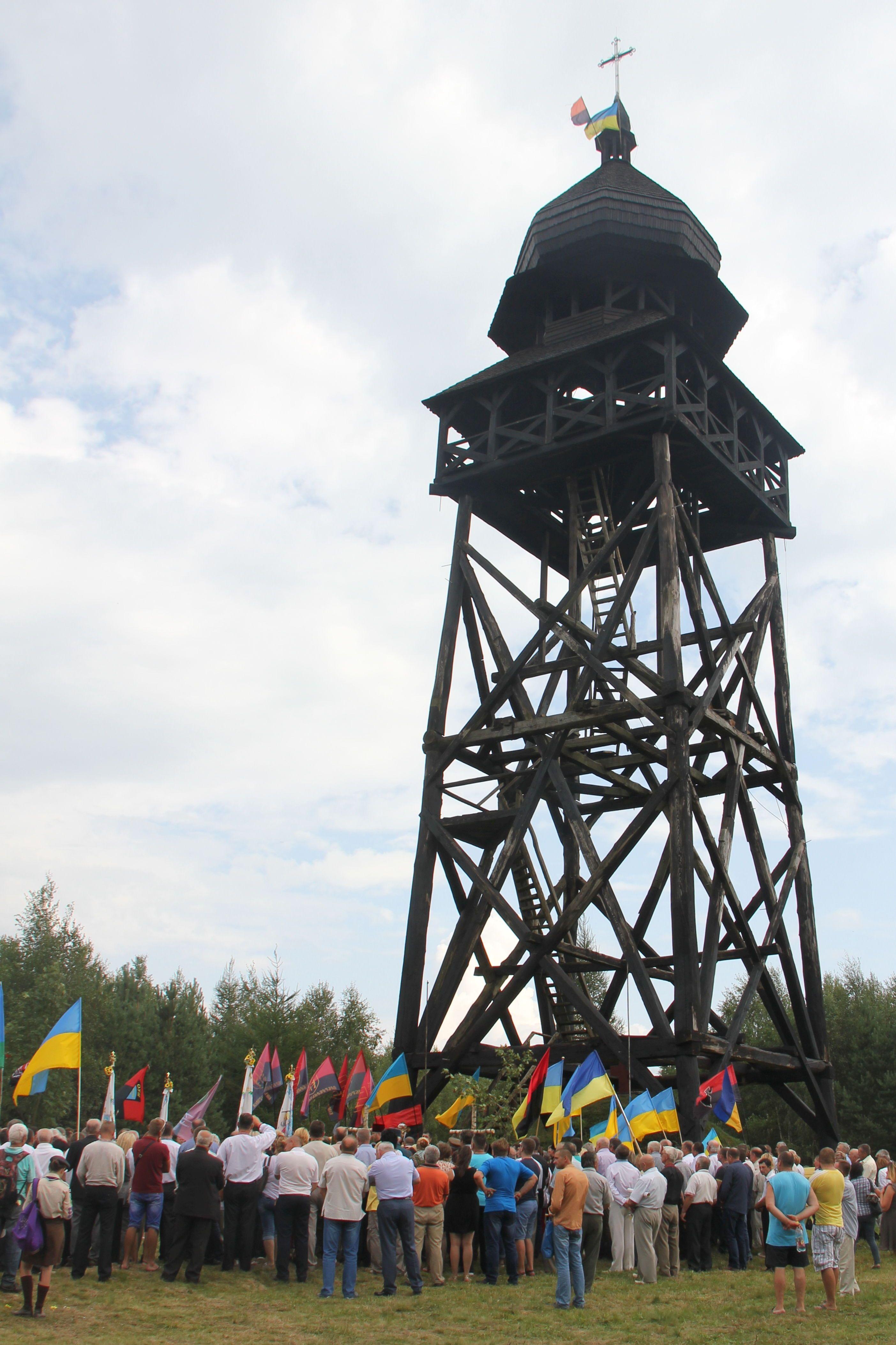 Вежа пам'яті
