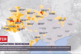 Нове зонування: в Україні поменшало міст із червоним карантинним кольором