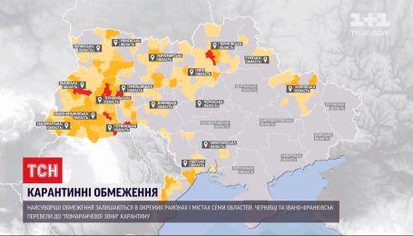 Новое зонирование: в Украине стало меньше городов с красным карантинным цветом