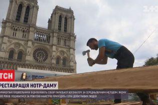 Французские строители реставрируют собор с помощью техники, которой 800 лет