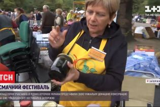 Фестиваль домашньої консервації: чим пригощали у Запоріжжі