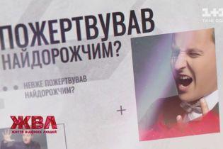 Что ампутировали Витасу и какого пола Евгений Литвинкович: какие вымыслы о звездах уже стали народными