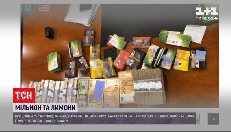 """СБУ нашла в холодильнике работников """"Укрзализныци"""" миллион гривен"""