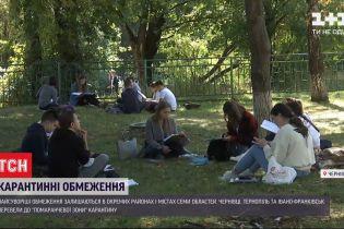 У червоній карантинній зоні залишилося сім областей України