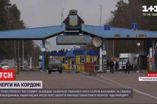 Пробка из сотни грузовиков: у границы с Беларусью закрыли пункт пропуска