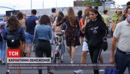 Строгие ограничения: в Украине уменьшилось количество городов с красным карантинным цветом