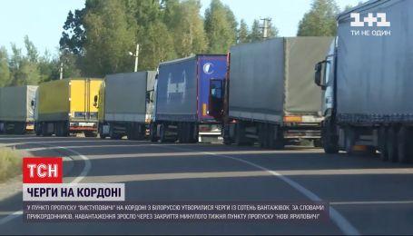 """Сотні вантажівок стоять у черзі на пункті пропуску """"Виступовичі"""""""