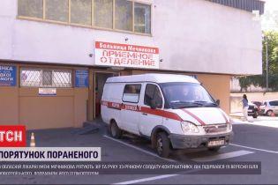 У Дніпрі рятують 33-річного військового з тяжкими травмами після вибуху
