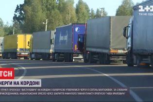"""Сотни грузовиков стоят в очереди на пункте пропуска """"Выступовичи"""""""