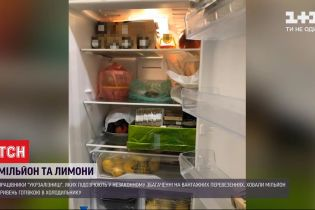 """Сотрудники СБУ нашли в холодильнике у руководителей """"Укрзализныци"""" наличные вместе с фруктами"""