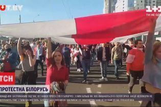 7 тижнів акцій непокори: білоруська опозиція закликає ЄС накласти санкції особисто на Лукашенка