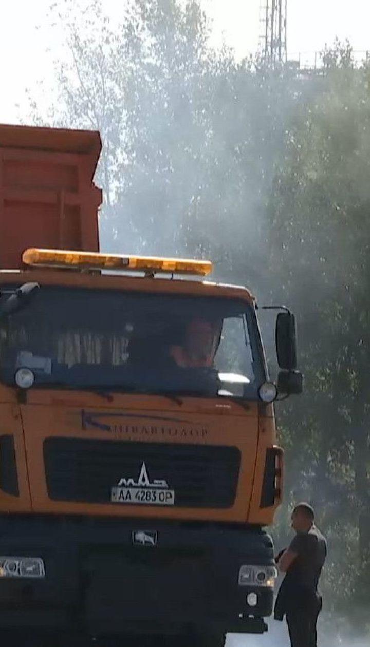 Смог и запах: пожар на свалке в Киеве может повлиять на здоровье киевлян