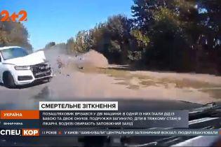 У Вінницькій області позашляховик влетів в зустрічне авто: дві людини загинуло, двоє дітей в реанімації