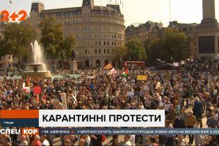 От Аргентины до Румынии – миром прокатилась волна антикарантинних протестов