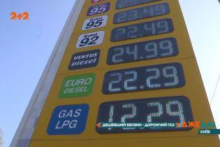 Здешевлення бензину: у чому підводне каміння нового законопроєкту