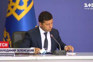 Зеленський підписав указ про невідкладні заходи із запобігання та протидії домашньому насильству