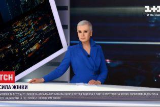 Ефір з новою зачіскою: як відреагували телеглядачі на образ Алли Мазур