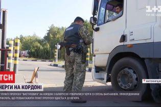 Прикордонники прогнозують, що черги на кордоні з Білоруссю скоро зникнуть