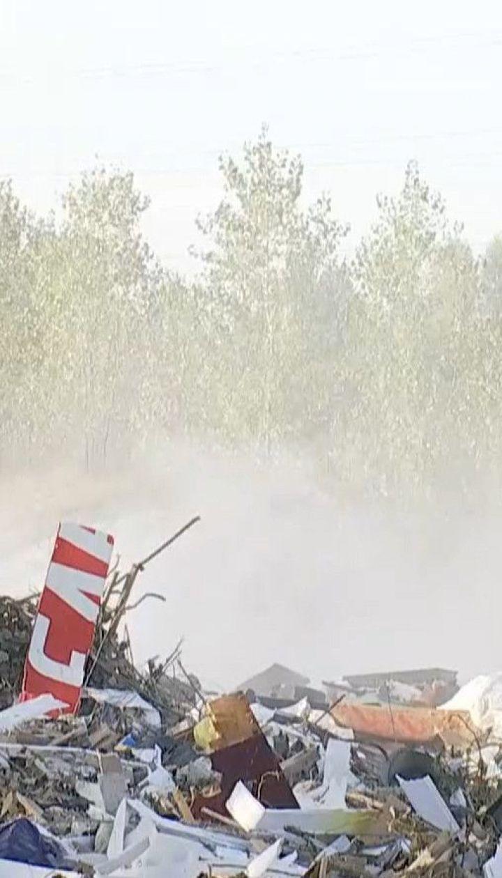 Задимлена столиця: коли загасять пожежу на сміттєзвалищі і як дихається киянам