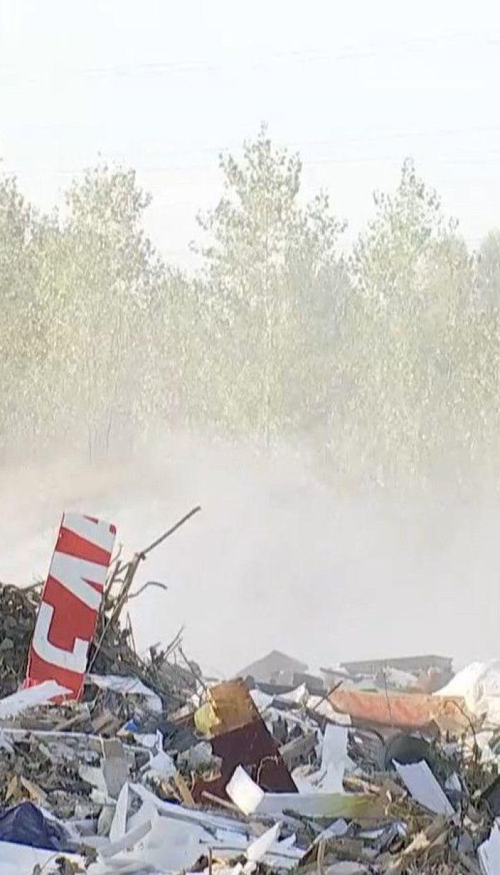 Задымленная столица: когда погасят пожар на свалке и как дышится киевлянам